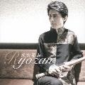 Ryozan [UHQCD x MQA-CD]