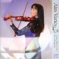 エア・ヴァリエ ヴァイオリンを愛する人へ III