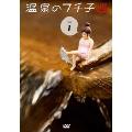 温泉のフチ子 Vol.1
