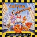 「オリバー~ニューヨーク子猫ものがたり」オリジナル・サウンドトラック