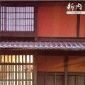 新内 <邦楽決定盤2000シリーズ>