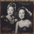 歌・うた・唄 Vol.2 スタンダード日本1