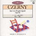 ツェルニ-50番 練習曲(2)(CDピアノ教則シリーズ)