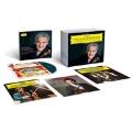 ピンカス・ズーカーマン~ドイツ・グラモフォン&フィリップス録音全集<限定盤>