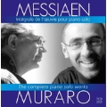 Messiaen: The Complete Piano Solo Works [7CD+2DVD]