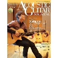 ACOUSTIC GUITAR MAGAZINE Vol.58 (2013年12月号) [MAGAZINE+CD]