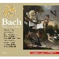 J.S.バッハ: 器楽のための協奏曲集<初回生産限定盤>