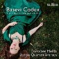 「バゼヴィの写本」~オーストリア、マーガレット王女の宮廷音楽