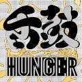 舌鼓 / SHITATSUZUMI<数量限定生産盤>