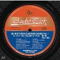 ビ・バップ・ヴォーカルとビッグ・バンド 第一集(1945~1952)