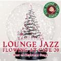 カフェで流れるラウンジJAZZ BEST 20 ベスト・オブ・クリスマスソングス CD