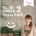 Rune Cover Selection 2