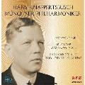 ブルックナー: 交響曲第3番「ワーグナー」、R.シュトラウス: 交響詩「死と変容」<完全限定盤>