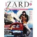 ZARD CD&DVD コレクション37号 2018年7月11日号 [MAGAZINE+CD]