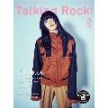 Talking Rock! 2019年3月号増刊「あいみょん特集」