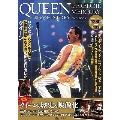 QUEEN & FREDDIE MERCURY 真実のHISTORY DVD BOOK [BOOK+DVD]
