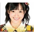 梅田綾乃 AKB48 2014 卓上カレンダー