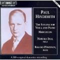ヒンデミット: ヴィオラとピアノのための作品全集