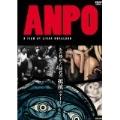ANPO[ULD-593][DVD] 製品画像