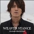 WEAVER STANCE