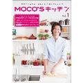 MOCO'Sキッチン Vol.1