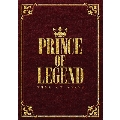 劇場版「PRINCE OF LEGEND」豪華版