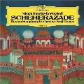 リムスキー=コルサコフ:交響組曲≪シェエラザード≫<初回生産限定盤>