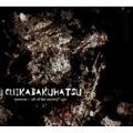 CHIKABAKUHATSU