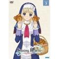 シャイニング・ハーツ~幸せのパン~Volume.3