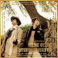 MUSIC OTAKU ENTERTAINMEMT CD