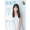 B.L.T. 2021年6月号<オンライン限定特典: 運上弘菜(HKT48)ポストカード1枚>