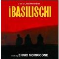 I Basilischi / Prima Della Rivoluzione<初回生産限定盤>