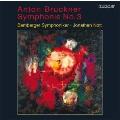 Bruckner: Symphony no 3 / Nott, Bamberg SO