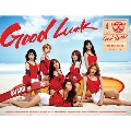 Good Luck: 4th Mini Album (A Version/Week)