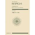 レスピーギ 交響詩 「ローマの祭」 全音ポケット・スコア