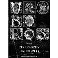 DIR EN GREY / UROBOROS バンド・スコア