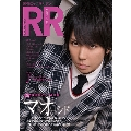 ROCK AND READ Vol.71