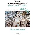 バンドスコア Official髭男dism 『HELLO/パラボラ/Laughter』