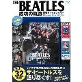 THE BEATLES 成功の軌跡 音楽ドキュメンタリー Blu-ray Disc BOOK [BOOK+Blu-ray Disc]