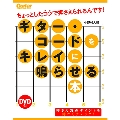 ギター・コードをキレイに鳴らせる本 [BOOK+DVD]