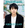 J Movie Magazine Vol.53