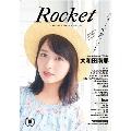 Rocket vol.19