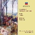 ムソルグスキー、ラヴェル、レスピーギ: 管弦楽作品集