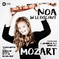 Mozart: Violin Concerto No.5, Violin Sonata No.32 [CD+DVD]