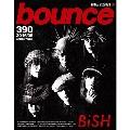 bounce 2016年5月号<オンライン提供 (限定200冊)>