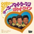 Are you my woman/Give it away<数量限定盤>