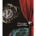 ヴァウの総て-All About VOW 第一幕~渡英前@SHIBUYA-AX 2010/12/25 [Blu-ray Disc+CD-ROM]