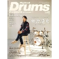 Rhythm & Drums magazine 2014年5月号