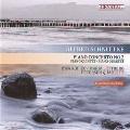 Schnittke: Piano Concerto No.2, Piano Quintet, Piano Quartet, etc