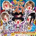 TOKYOエレクトリックパレード [CD+DVD]<初回盤A>
